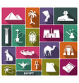 egyptian symbols icon vector image