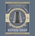 repair shop vintage banner for car service design vector image