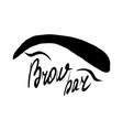 brow bar hand drawn lettering vector image vector image