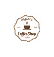 coffee shop vintage logo design inspiration vector image vector image