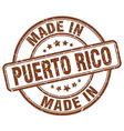 made in Puerto Rico vector image vector image