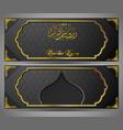 ramadan kareem islamic banner vector image vector image
