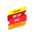 sale special offer banner template design vector image vector image