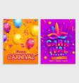 set flyers for happy carnival party vector image vector image