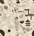 Sketch Japan seamless pattern vector image