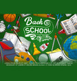 1 september study start back to school stationery vector image vector image