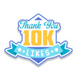 thank you 10k likes template for social media vector image vector image
