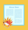 about beer poster with text on light blue square vector image vector image