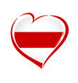 love belarus patriotic emblem colored vector image vector image