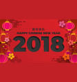 chinese new year design vector image vector image