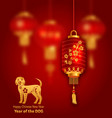 earth dog as symbol of year 2018 chinese vector image vector image