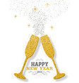 happy new year 2018 party toast gold glitter card vector image vector image