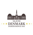 Independence Day Denmark vector image vector image