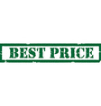 Stamp best price vector image