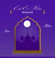 banner design of eid-e-milad mubarak vector image