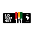 black history month red yellow and green symbolic vector image vector image
