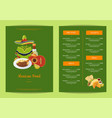 cartoon mexican food restaurant menu design vector image vector image