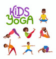 concept happy african kids exercise poses vector image