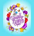 easter holiday egg shaped frame flower wreath vector image vector image