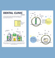 flat line art dental clinic poster template vector image