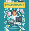 hospital medical service of rheumatology doctor vector image vector image