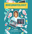 hospital medical service rheumatology doctor vector image