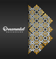 arabic ornament background baroque in victorian vector image vector image
