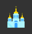 church with domes flat style christian orthodox vector image vector image