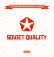 Star logo arrow Soviet quality icon sign vector image
