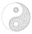 yin-yang symbol of universality and harmony of vector image vector image