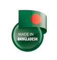 bangladesh flag on a white vector image