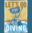 diving equipment on vintage background vector image