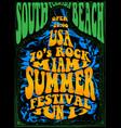 Summer beach party flyer - design