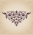 decorative calligraphic ornate element for design vector image vector image