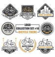 logo collection set with bicycle theme vector image vector image