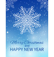 merry christmas happy new year cover design poster vector image vector image