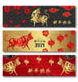 chinese new year 2021 ox set oriental vector image vector image
