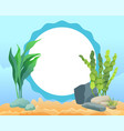 funny cartoon oval photo frame with sea weed card vector image