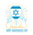 israel independence day greeting card vector image vector image