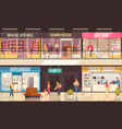 shopping mall vector image