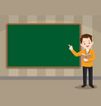 smart teacher standing in front of chalkboard vector image