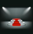 winner podium pedestal or platform with lighting vector image