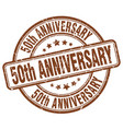 50th anniversary brown grunge stamp vector image vector image