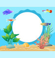 aquarium underwater elements circle frame for text vector image vector image