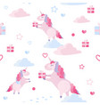 cute seamless pattern unicorn clouds vector image vector image