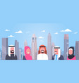 group of arabic people over modern city background