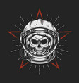 skull in space helmet vector image