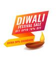 stylish diwali sale banner in bright vibrant vector image
