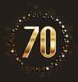70 years anniversary gold banner