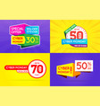 set of cyber monday sale signs banners posters vector image vector image